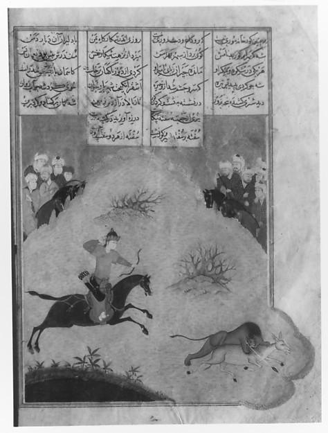 Khamsa (Quintet) of Nizami