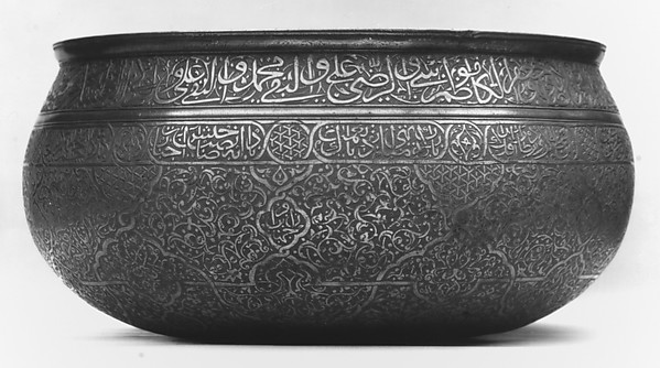 Inscribed Bowl