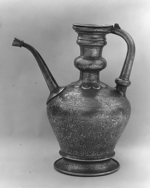 Ewer with Inscription, Horsemen, and Vegetal Decoration