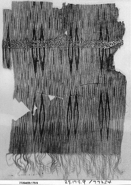 Tiraz Textile Fragment from an Ikat Shawl