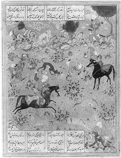 """""""Bahram Gur Shows His Skill Hunting, while Fitna Watches"""", Folio from a Haft Paykar (Seven Portraits) of Nizami"""