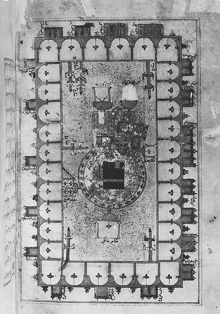 Futuh al-Haramain (Description of the Holy Cities)