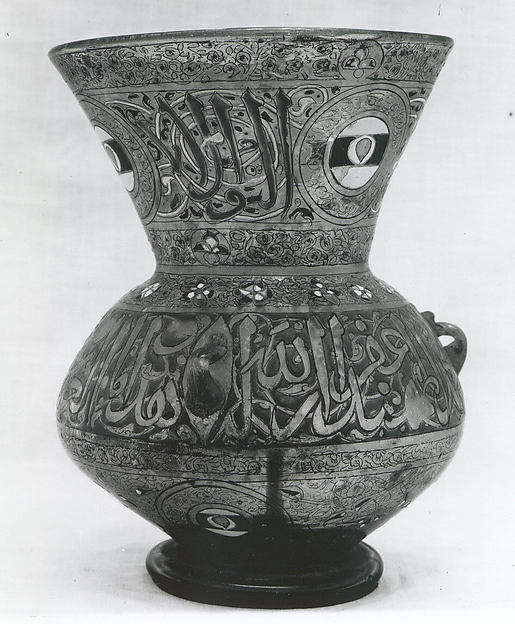 Mosque Lamp of Amir Ahmad al-Mihmandar