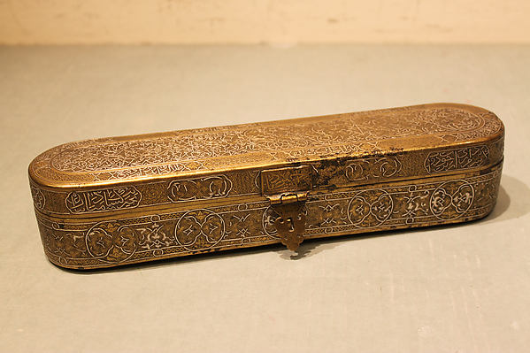Inscribed Pen Box