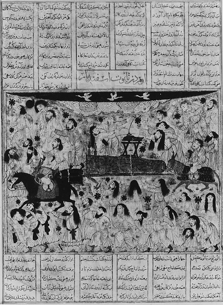 """The Funeral of Isfandiyar"", Folio from a Shahnama (Book of Kings)"