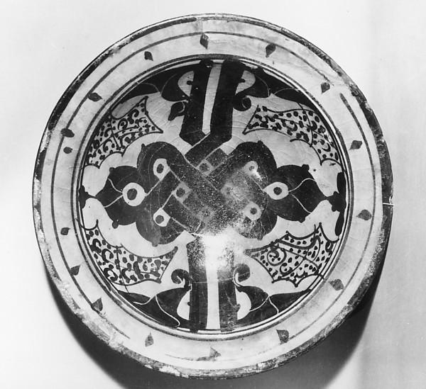 Bowl with Alif-lam Motif