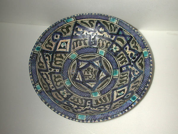 Bowl with Central Pentagon Motifs