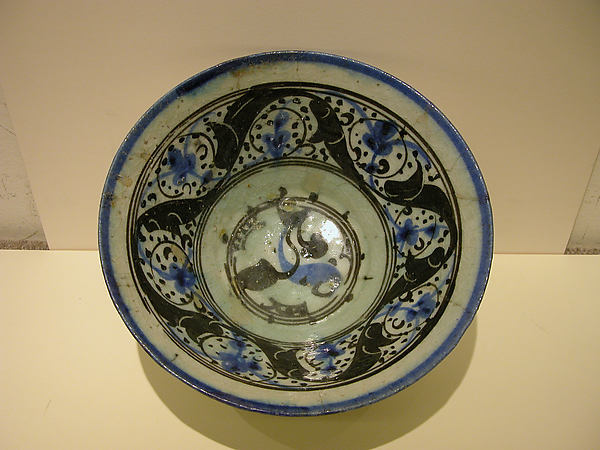 Bowl with Vegetal Motifs