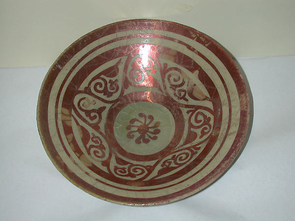 """Tell Minis"" Bowl with Vegetal Scroll"