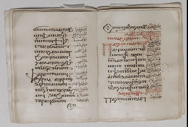 Coptic Manuscript