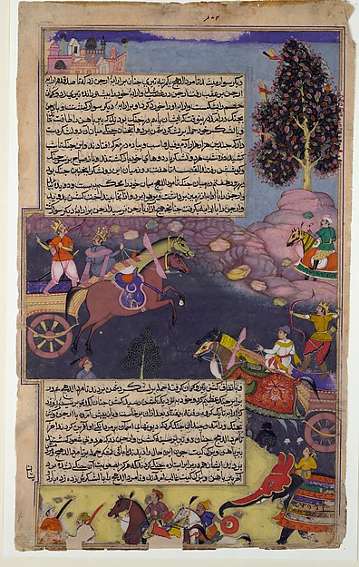 """Arjuna Battles Raja Tamradhvaja"", Folio from a Razmnama"