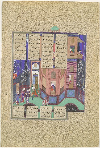 """Rudaba's Maids Return to the Palace"", Folio 71v from the Shahnama (Book of Kings) of Shah Tahmasp"