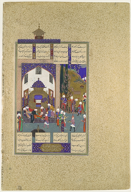 """Zahhak is Told His Fate"", Folio 29v from the Shahnama (Book of Kings) of Shah Tahmasp"