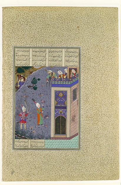 """Rudaba Makes a Ladder of Her Tresses"", Folio 72v from the Shahnama (Book of Kings) of Shah Tahmasp"