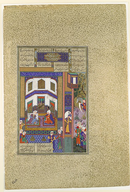 """Mihrab Vents His Anger Upon Sindukht"", Folio from the Shahnama (Book of Kings) of Shah Tahmasp"