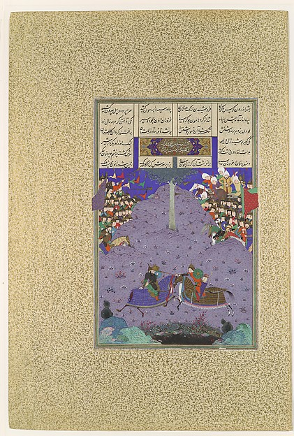 """Zal Slays Khazarvan with the Ox-head Mace"", Folio from the Shahnama (Book of Kings) of Shah Tahmasp"