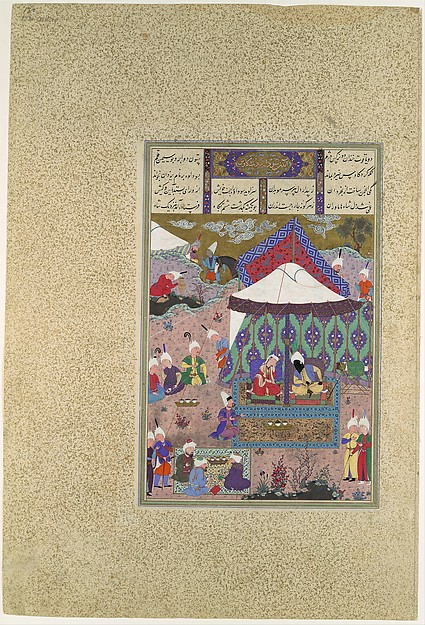 """The Marriage of Sudaba and Kai Kavus"", Folio 130r from the Shahnama (Book of Kings) of Shah Tahmasp"