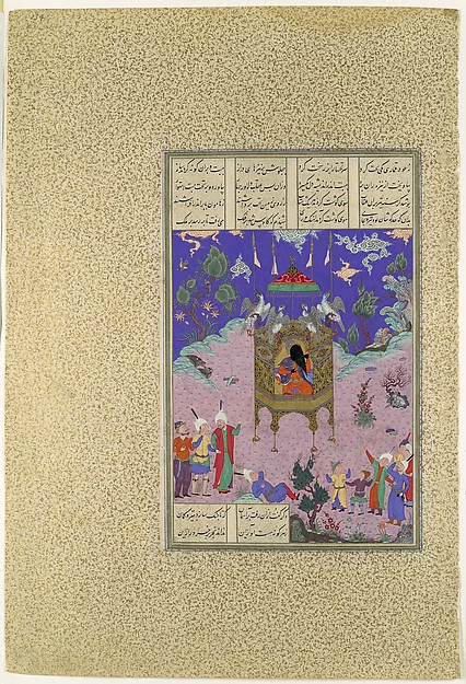 """Kai Kavus Ascends to the Sky"", Folio 134r from the Shahnama (Book of Kings) of Shah Tahmasp"