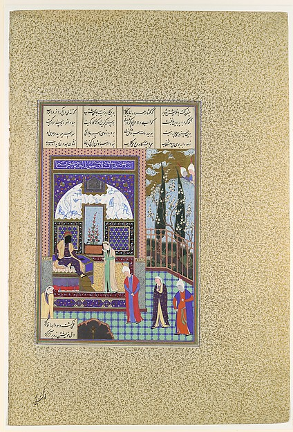"""Siyavush Stands Accused by Sudaba"", Folio from the Shahnama (Book of Kings) of Shah Tahmasp"