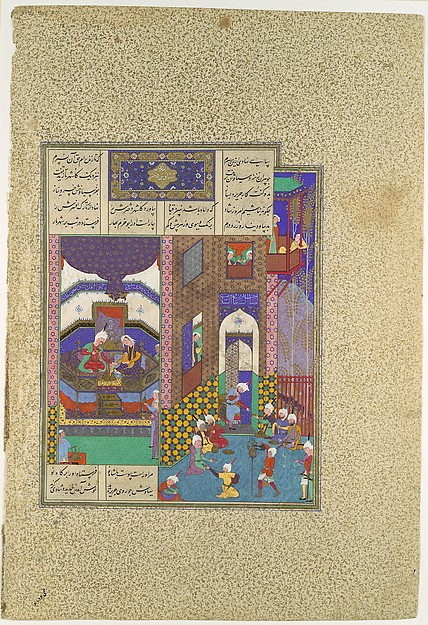 """Siyavush and Jarira Wedded"", Folio from the Shahnama (Book of Kings) of Abu'l Qasim Firdausi, commissioned by Shah Tahmasp"