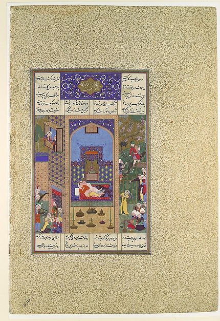 """The Wedding of Siyavush and Farangis"", Folio from the Shahnama (Book of Kings) of Shah Tahmasp"