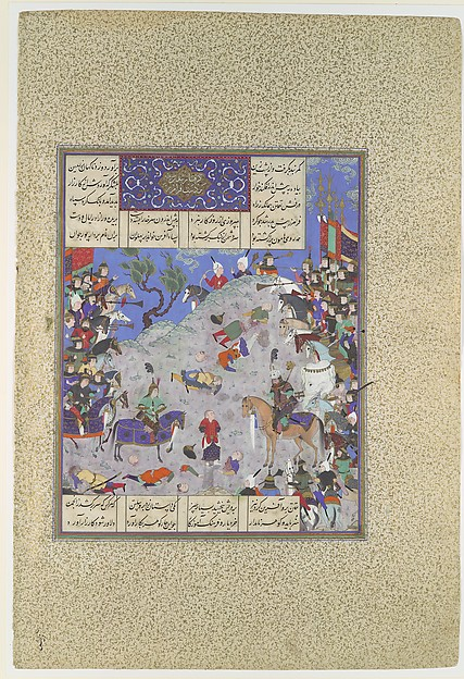 """Surkha Captured by Faramarz is Condemned by Rustam"", Folio from the Shahnama (Book of Kings) of Shah Tahmasp"