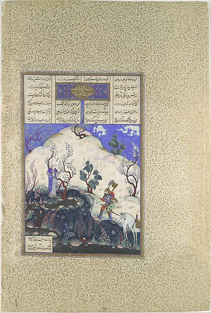 """Kai Khusrau is Discovered by Giv"", Folio 210v from the Shahnama (Book of Kings) of Shah Tahmasp"