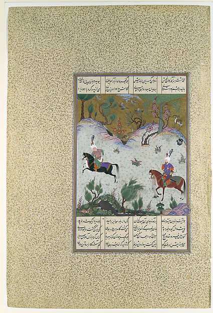 """Kai Khusrau Rides Bihzad for the First Time"", Folio 212r from the Shahnama (Book of Kings) of Shah Tahmasp"