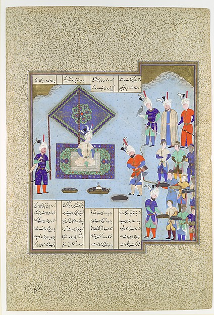 """Kai Khusrau's War Prizes Are Pledged For"", Folio from the Shahnama (Book of Kings) of Shah Tahmasp"