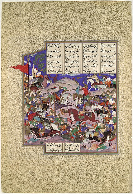 """Bahram Recovers the Crown of Rivniz"", Folio from the Shahnama (Book of Kings) of of Abu'l Qasim Firdausi, commissioned by Shah Tahmasp"