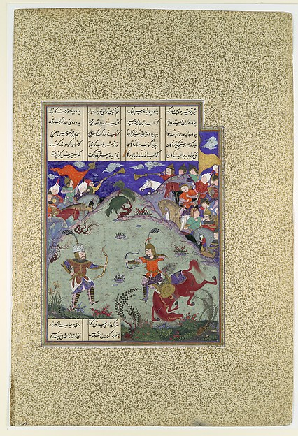 """The Combat of Rustam and Ashkabus"", Folio 268v from the Shahnama (Book of Kings) of Shah Tahmasp"