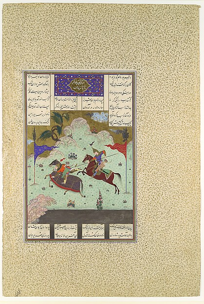 """""""The Fifth Joust of the Rooks: Ruhham Versus Barman"""", Folio 342v from the Shahnama (Book of Kings) of Shah Tahmasp"""