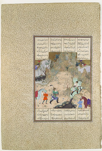 """The Final Joust of the Rooks: Gudarz Versus Piran"", Folio 346r from the Shahnama (Book of Kings) of Shah Tahmasp"