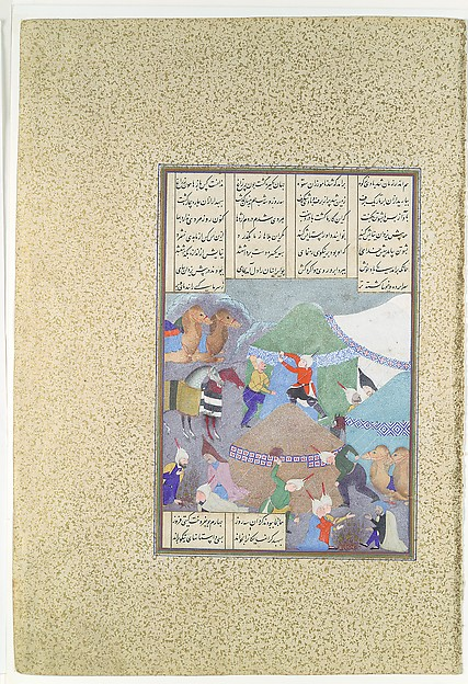 """""""Isfandiyar's Sixth Course: He Comes Through the Snow"""", Folio 438r from the Shahnama (Book of Kings) of Shah Tahmasp"""