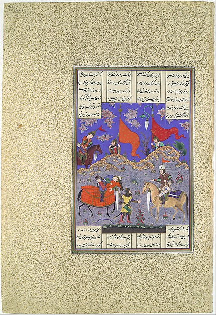 """Rustam Slays Isfandiyar"", Folio from the Shahnama (Book of Kings) of Shah Tahmasp"