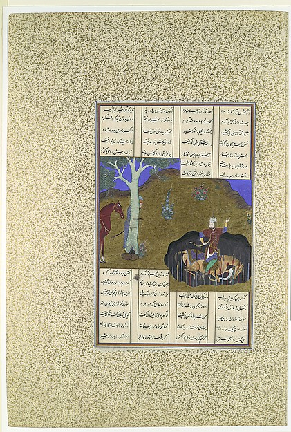 """Rustam Avenges His Own Impending Death"", Folio 472r from the Shahnama (Book of Kings) of Shah Tahmasp"