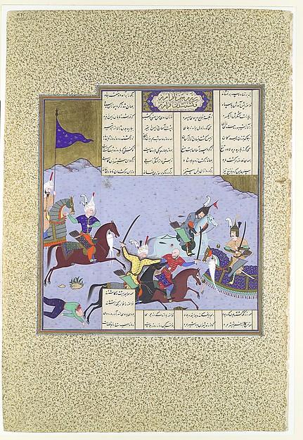 """Faramarz Encircled While Battling Bahman"", Folio 475r from the Shahnama (Book of Kings) of Shah Tahmasp"