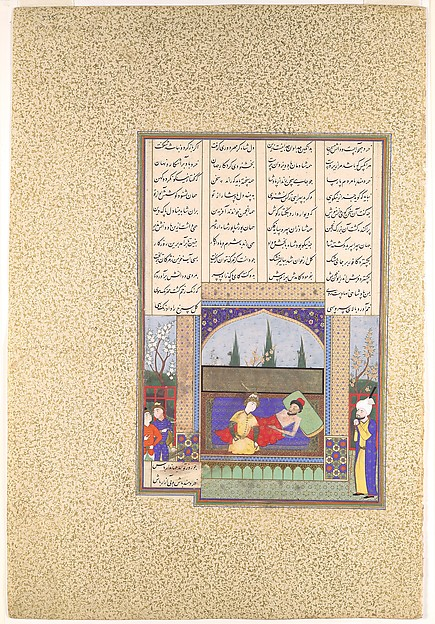 """Hurmuzd I's Last Testament to Prince Bahram I"", Folio 535r from the Shahnama (Book of Kings) of Shah Tahmasp"