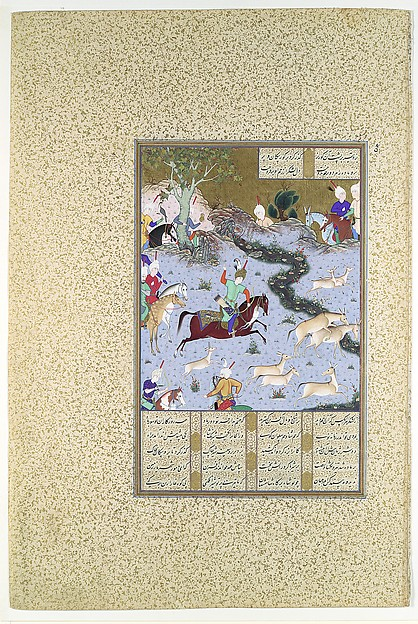 """Bahram Gur Pins the Coupling Onagers"", Folio 568r from the Shahnama (Book of Kings) of Shah Tahmasp"