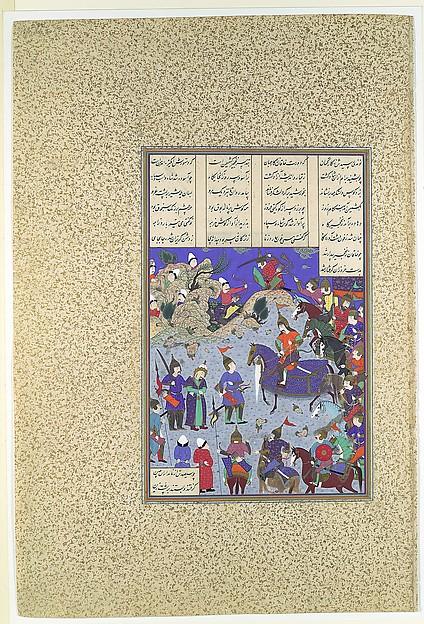 """The Khaqan Captive Before Bahram Gur"", Folio 578r from the Shahnama (Book of Kings) of Shah Tahmasp"