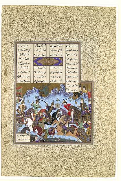 """Sufarai's Victory over the Haital"", Folio 595v from the Shahnama (Book of Kings) of Shah Tahmasp"