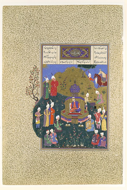 """Buzurjmihr Appears at Nushirvan's Fifth Assembly"", Folio 622r from the Shahnama (Book of Kings) of Shah Tahmasp"