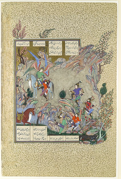 """The Angel Surush Rescues Khusrau Parviz from a Cul-de-sac"", Folio 708v from the Shahnama (Book of Kings) of Shah Tahmasp"