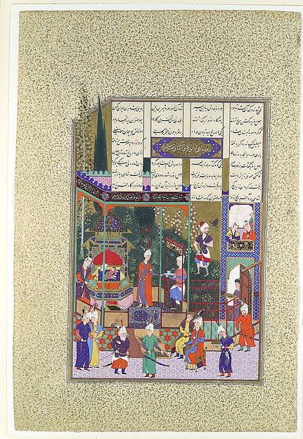 """The Coronation of the Infant Shapur II"", Folio 538r from the Shahnama (Book of Kings) of Shah Tahmasp"
