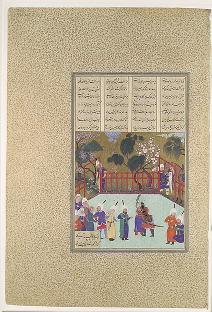 """Kai Kavus and Rustam Embrace"", Folio 123r from the Shahnama (Book of Kings) of Shah Tahmasp"