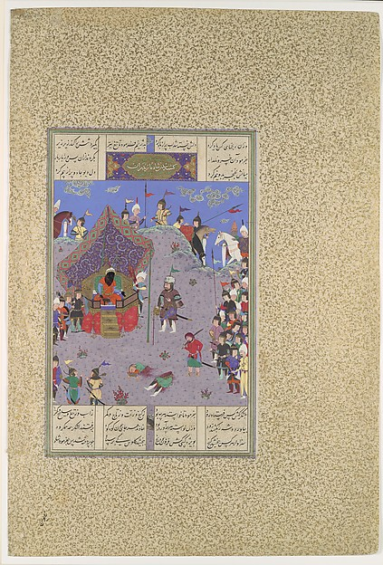 """Rustam Brings the Div King to Kai Kavus for Execution"", Folio from the Shahnama (Book of Kings) of Shah Tahmasp"