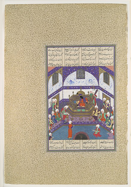 """Kai Kavus Upbraids Siyavush in a Letter"", Folio 174r from the Shahnama (Book of Kings) of Shah Tahmasp"