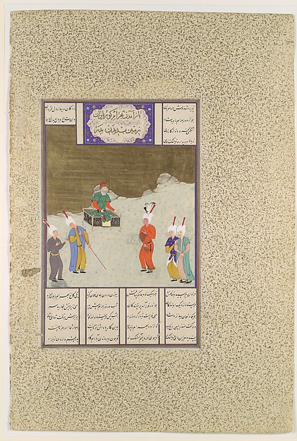"""Bahrum Gur Before His Father, Yazdigird I"", Folio from the Shahnama (Book of Kings) of Shah Tahmasp"