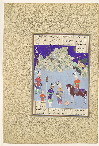 """Ceasar Captive Before Shapur II"", Folio from the Shahnama (Book of Kings) of Shah Tahmasp"
