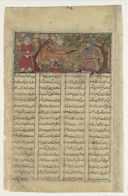 """Rustam Lassos Rakhsh"", Folio from a Shahnama (Book of Kings) of Firdausi"